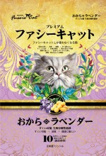 Fussie Cat 豆腐砂(薰衣草味) 7L X 3包優惠