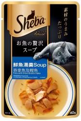 SHEBA日式鮮饌包40g【成貓用 吞拿魚及鰹魚/單包】(貓咪餐包,鮮魚湯羹)