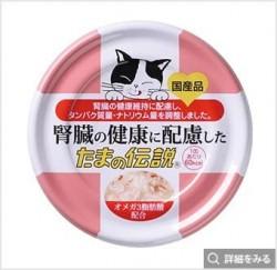 三洋食品 小玉傳說 腎臟的健康關懷 (61) 70g x24罐