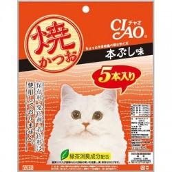 CIAO YK-52 燒鰹魚柳 高級木魚片味 5條裝