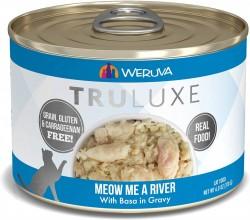 澳洲河鮮巴沙魚 - 170g WeRuVa 尊貴系列 Meow Me a River