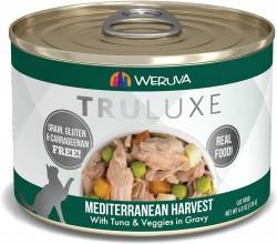 野生吞拿魚、蔬菜 - 170g WeRuVa 尊貴系列 Mediterranean Harvest 到期日:31/7/2021