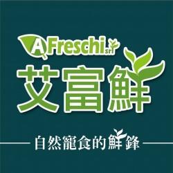 A Freschi srl 艾富鮮 先選24罐優惠