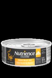 Nutrience Sub Zero 無穀物雞、火雞、海魚 + 凍乾脫水 雞、雞肝及三文魚 全貓罐 5.5oz