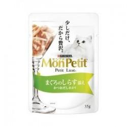 Mon Petit 極尚料理包 吞拿魚+白飯魚 35g x12包優惠