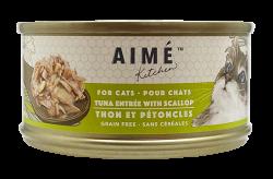 Aimé Kitchen 吞拿魚配扇貝Tuna with Scallop 貓罐 85g x24罐優惠