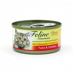 Feline Gourmet  化毛球 吞拿魚+雞肉 80g • 豐富葡萄胺基,強化關節