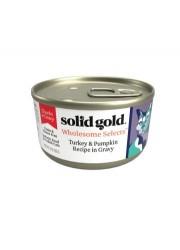 Solid Gold 火雞+南瓜 湯汁肉絲貓罐 3oz