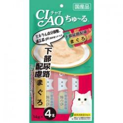 Ciao SC-105 吞拿魚醬(防尿石) 14g (14g x4) x2包優惠