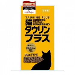 Kyushu <牛磺酸+> 雞肉味牛磺酸補充粒 30g (黃色)