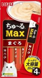 購物滿$300, 可以以$19換購<<Inaba TSC-101 <超奴MAX> 吞拿魚醬 20g (20gx4)>> 到期日: Jun 2021