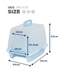 IRIS SN-620 貓砂廁所