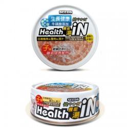 Seeds Health iN 機能湯罐-白身鮪魚+蟹肉+牛磺酸(幼貓配方) 貓罐頭 80g