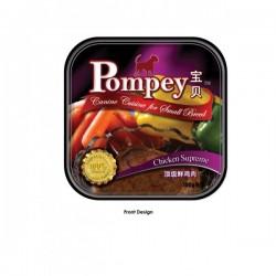 Pompey 寶貝 金牌純天然狗糧 頂級鮮雞肉  配方