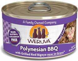 Weruva Polynesian BBQ 沙丁魚+吞拿魚+大眼鯛魚 貓罐頭 3oz
