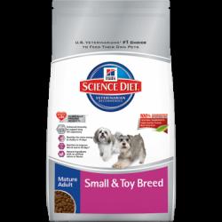 Hill's 希爾思 小型犬專用高齡犬配方 1.5kgs