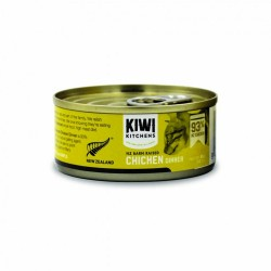 Kiwi Kitchens 紐西蘭 93% 雞肉 罐頭 85g