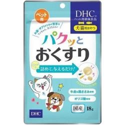 日本DHCペット 餵藥輔助小食 (貓犬共用) 18g