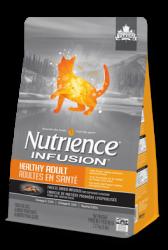 Nutrience  Infusion 天然凍乾外層 鮮雞肉 成貓配方 10lb (5lbx2包)