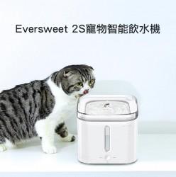 Petkit 2S 寵物智能飲水機  (新2代)