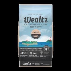 Wealtz 全年齡貓配方 - 全方位毛球控制食譜 1.2Kg