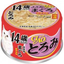 CIAO 14歲專用 雞胸+吞拿魚+帶子 (綠茶消臭配方) 貓罐頭 80G  A-54