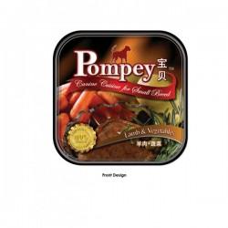 Pompey 寶貝金牌純天然狗糧 羊肉+蔬菜 配方