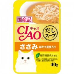 CIAO 帶子∙雞肉入(鰹魚湯底)貓濕包 40g IC-213 到期日: 28/09/2021
