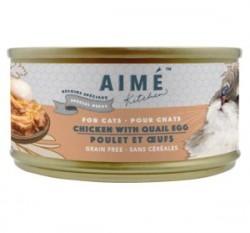 Aimé Kitchen 銀罐系列 滋味嫩雞配鵪鶉蛋 低磷低鎂老貓罐 85g (杏) x24罐 原箱優惠