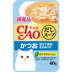 CIAO 鰹魚 帶子˙雞肉入 (鰹魚湯底) 貓濕包 40g IC-212 到期日:05/06/2021