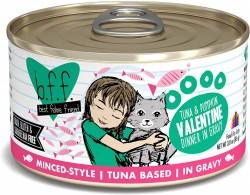 b.f.f. 罐裝系列 吞拿魚+南瓜 肉汁 156g (Valentine) 到期日: 31/8/2021