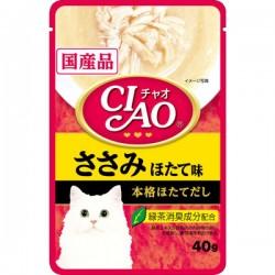 CIAO 雞肉-帶子味(鰹魚湯底) 貓濕包 40g IC-205 到期日: 24/09/2021