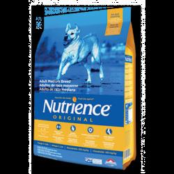Nutrience 雞肉糙米 中型成犬乾糧 2.5kg x2包優惠
