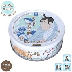 Akane 精心挑選 金槍魚+扇貝(湯)75g x24罐優惠