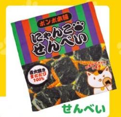 Pom Preece Toy Cat Toy 零食貓玩具袋 (Senbei)