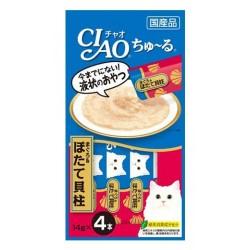 Ciao 4SC-77 吞拿魚 & 扇貝湯包 14g (14g x 4) x2