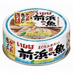 前浜之魚  鰹魚(原條拆肉)+白飯魚 115g
