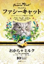 Fussie Cat 豆腐砂(牛奶味) 7L X 3包優惠