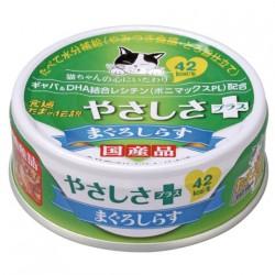 日本三洋  寧神配方 吞拿魚 + 吻仔魚 貓罐 (63) 70g