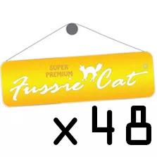 Fussie Cat 金鑽48罐優惠(自由混味)