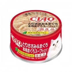CIAO 雞肉&吞拿魚・吞拿魚湯 貓罐 80g A-64