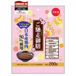 Kyushu <御馳走> 7歲老貓乾糧 200g (粉紅色) x2包優惠