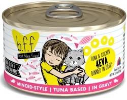 b.f.f. 罐裝系列 吞拿魚+雞肉 肉汁 156g (4EVA)