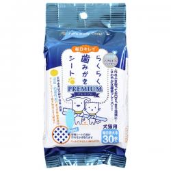 日本 Super Cat 潔齒紙巾 (貓狗共用) CS01