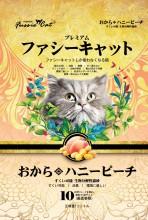Fussie Cat 豆腐砂(蜜桃味) 7L X 3包優惠
