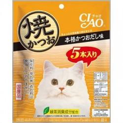 CIAO YK-57 燒鰹魚柳 鰹魚高湯味 5條裝