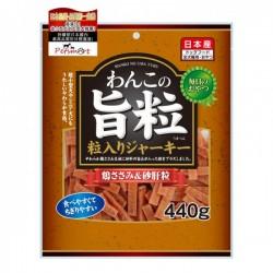 Kyushu <旨粒> 雞肉+雞腎粒 狗小食 440g (淺啡色)