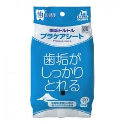 Plaque care 寵物齒垢清光光 - 牙菌斑清除紙巾 / 犬貓口腔專用 (30枚)