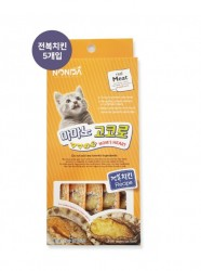 購物滿$300, 可以以$15換購<< Nonda 韓國鮑魚雞美食棒 15g X 5 >> 到期日: 20/06/2021