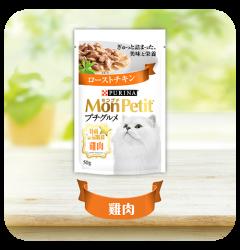 MonPetit 特尚品味餐系列 雞肉濕包 50g